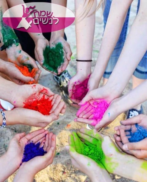 הפעלה ליום הולדת - מלחמת צבעים צילום: ענבל